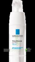 Toleriane Ultra Contour Yeux Crème 20ml à MIRANDE